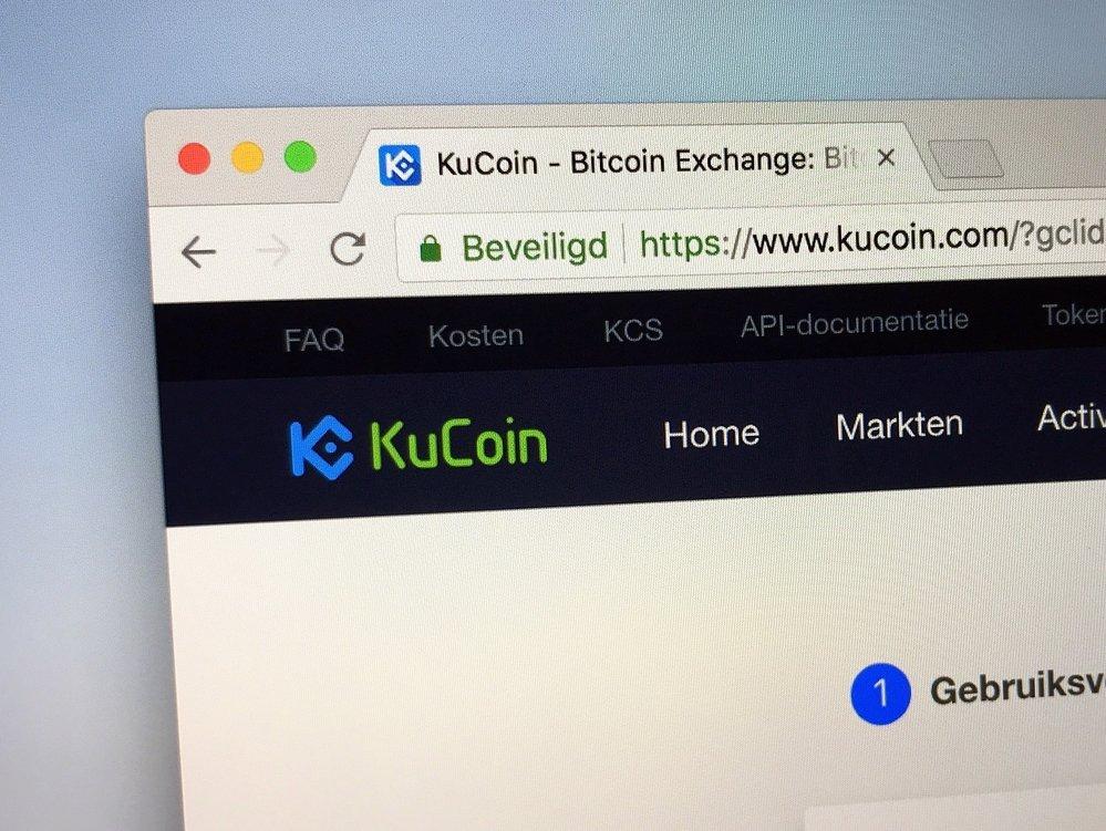 Преимущества Kucoin