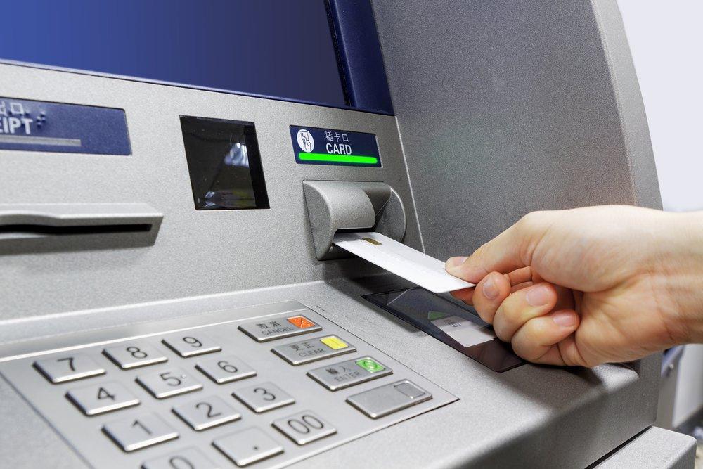 пополнение баланса через ATM
