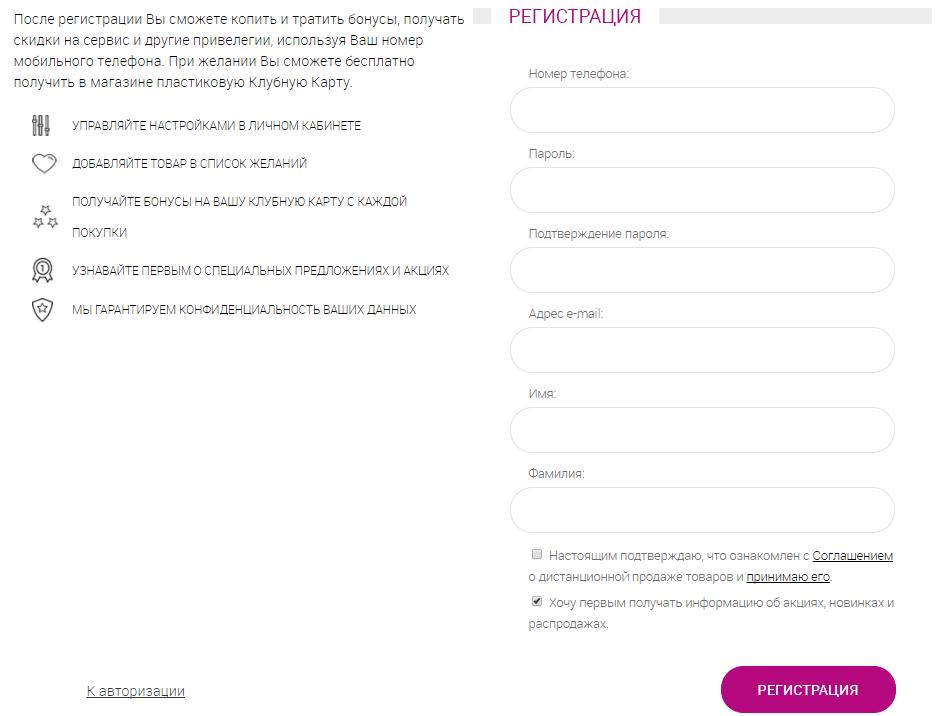 регистрация в кари клуб