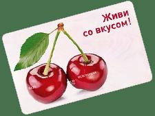 Изображение - Как проверить баланс карты вишня karta_vishnya