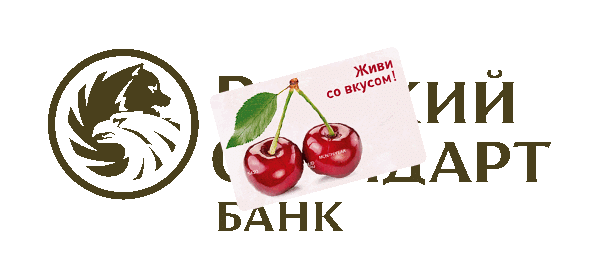 русский стандарт проверить баланс на карте