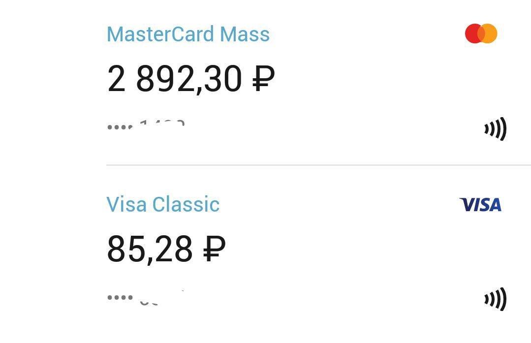 окно сбербанк онлайн с балансом карт и счетов